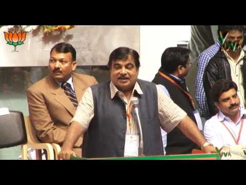 Shri Nitin Gadkari speech during BJP National Council  Meeting March 2013 at Talkatora Stadium