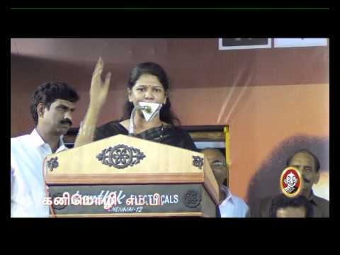 Kanimozhi attacks Jayalalitha Junior Vikatan