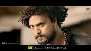"""Kariya 2   New Kannada HD Trailer 2017   """"Ganapa"""" Santosh   Mayuri   Karan B Krupa   Anekal Balaraj"""
