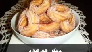طريقة عمل خرينكو المغربي سهل جدا khringo almaghribi