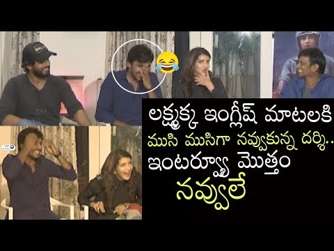 Wife Of Ram Team Hilarious Funny Interview | Manchu Lakshmi, Priyadarshi, Aadarsh Balakrishna