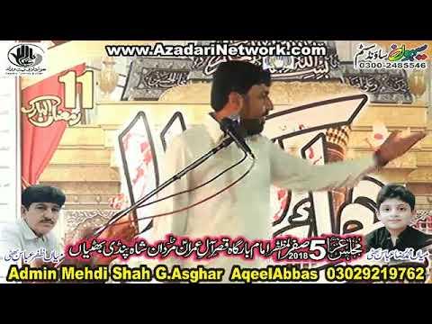 Zakir Taqi Qayamat || Majlis 5 Safar 2018 Pindi Bhattian ||