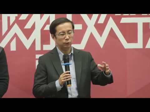 11.11 Shopping Festival: Alibaba Executive Briefing
