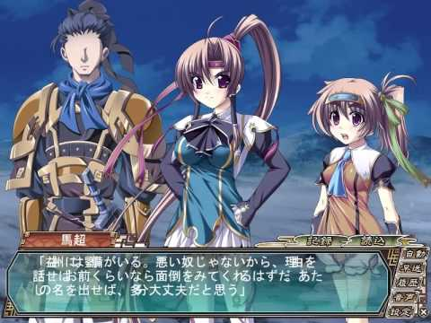 play it through koihime musou