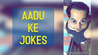 Aadu Ke Jokes | Gaurav Gera