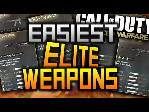 Most Popular ELITE Weapons! - Easy ELITE Supply Drops (Advanced Warfare ELITE Supply Drops)