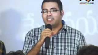 Mem Vayasuku Vacham - Mem Vayasuku Vacham Movie Success Meet