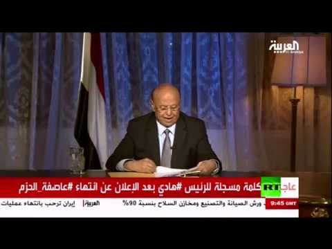 هادي يدعو لتنفيذ قرار مجلس الأمن 2216