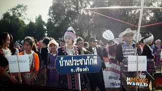 Part 1. CULTURAL CELEBRATION OF HMONG THAILAND NEW YEAR in Phayao Province - Noj 30 Thaibteb