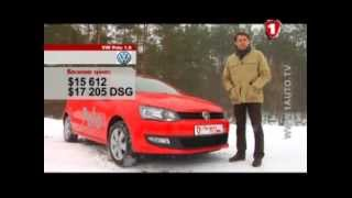 Тест драйв  Volkswagen   VW Polo  ч.2