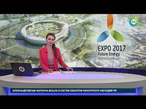«ЭКСПО» - фантастичен! Назарбаев и Земан пообщались на русском - МИР24