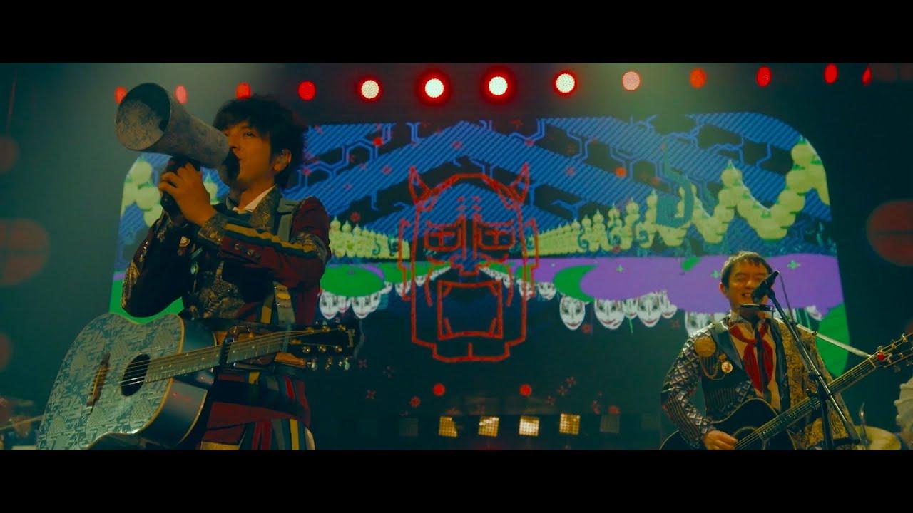 ゆず「ユートピア」LIVE Music Video