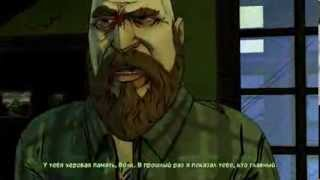 Прохождение the wolf among us episode 1 (волк среди нас). Часть 1
