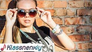 Кира Стертман & Alex Curly - Достало
