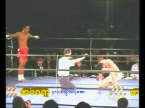 Myanmar Vs. Japan  #2