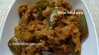 Brinjal Onion Gravy - Side dish for Biryani