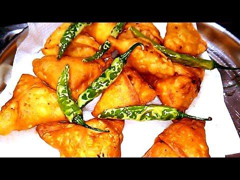 ఆనియన్ సమోసాలు ఇంత ఈజీగా చాల రుచిగా ఇలాగ తయారు చేసుకోండి | Crispy Onion Samosa in telugu