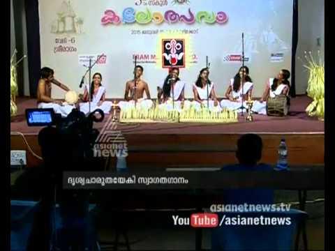Nadan Pattu | Kerala School Kalolsavam 2015 നാടന് പാട്ട് video