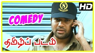 Thamizh Padam Comedy Scenes | Part 3 | Shiva | MS Bhaskar | Manobala | Tamil Movie Comedy Scenes