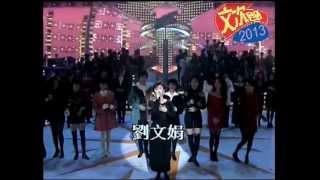 1991 翡翠歌星賀台慶