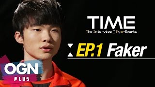 TIME / EP.1 Faker [The Interview : My e-Sports] - [OGN PLUS]