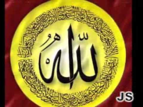 Sami Yusuf Hasbi Rabbi Allah o Allah.mp4