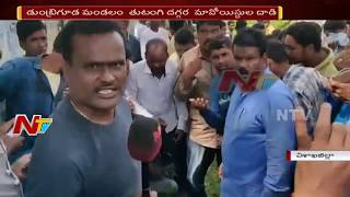 Araku People Moans on Sarveswar Rao Demise | Alleges the Extremist Insane Action | NTV