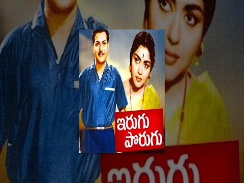 Irugu Porugu Telugu Full Movie