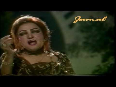 Apna Afsana-e-shauq-e-nakaam ... Koi Aaghaaz Na Koi Anjaam - Noor Jehan In Tarannum video