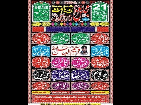 Live Majlis Aza 21 Muharram 2019 Townshp Lahore  ( Busazadari Network 2 )