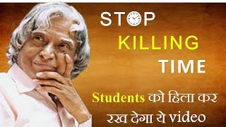 STOP KILLING TIME | Life Changing Video for STUDENTS | हिंदी |