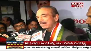 Congress Leader Gulabi Nabi Aziz Fires On TRS Party
