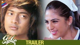 Latest Telugu Movie Trailers | Kannayya Telugu Movie Trailer | Vipul | Harshitha | Telugu Filmnagar