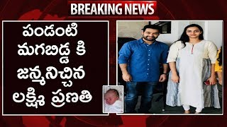 NTR Blessed With a Baby Boy Again | Lashmi Pranathi | Jr Ntr | TETV