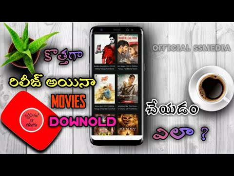 How To Download Telugu,Hindi,English HD Movies from Android Mobile || In Telugu ||2019 new movies