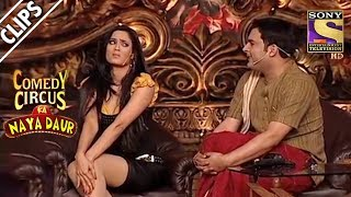 Kapil Sharma Wears Shwetas Bridal Lehenga  Comedy