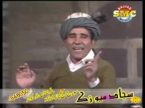 Pashto Old Song video