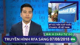 Tin tức: Mỹ xúc tiến xuất khẩu Ethanol vào Việt Nam