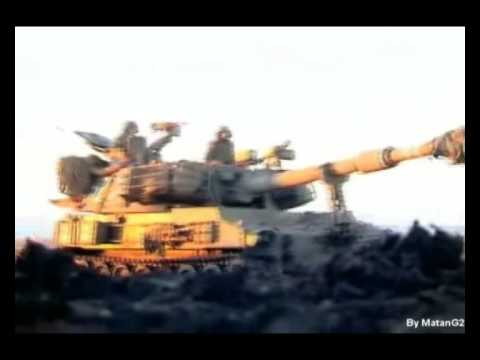 Israeli Military in action Video