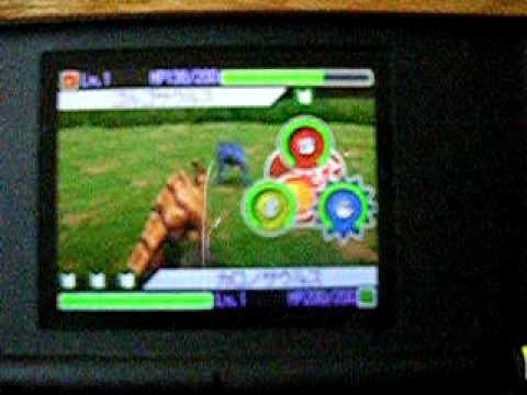 Dinosaur King DS Charonosaurus The Secret Duckbilled Dino Gameplay (Read description first) Video