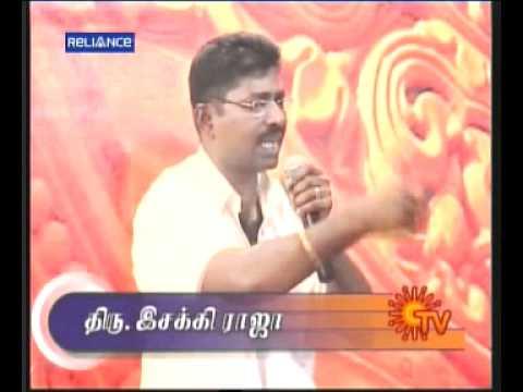 Patti Mandaram - Kalyanamaalai - Part 3 - 04/09/2011 [TMT Live]