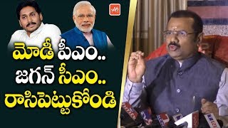 Chinni Krishna About YS Jagan and PM MODI | AP Next CM | Exit Poll Survey 2019