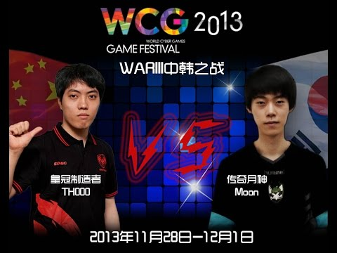 Warcraft 3 frozen throne (wc3) tournament: world cyber games (wcg) 2008 / semifinal game 2 esports replays