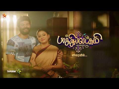 Baakiyalakshmi 25-02-2020 Vijay tv Serial Online