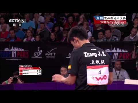 2013 WTTC (ms-final) ZHANG Jike - WANG Hao [HD] [Full Match/Chinese]