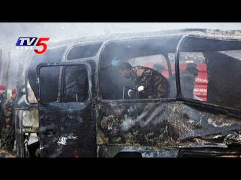 Taliban Suicide Bomb Attack Bank in Afghanistan : TV5 News