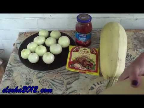 Как приготовить кабачковую икру - видео