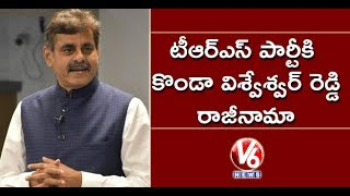 Shock To KCR, Chevella MP Konda Vishweshwar Reddy Resigns To TRS Party