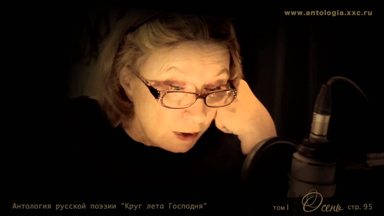 Анна ахматова просмотров: 76