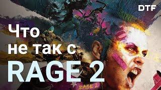 Обзор Rage 2. Коричнево-фиолетовое уныние
